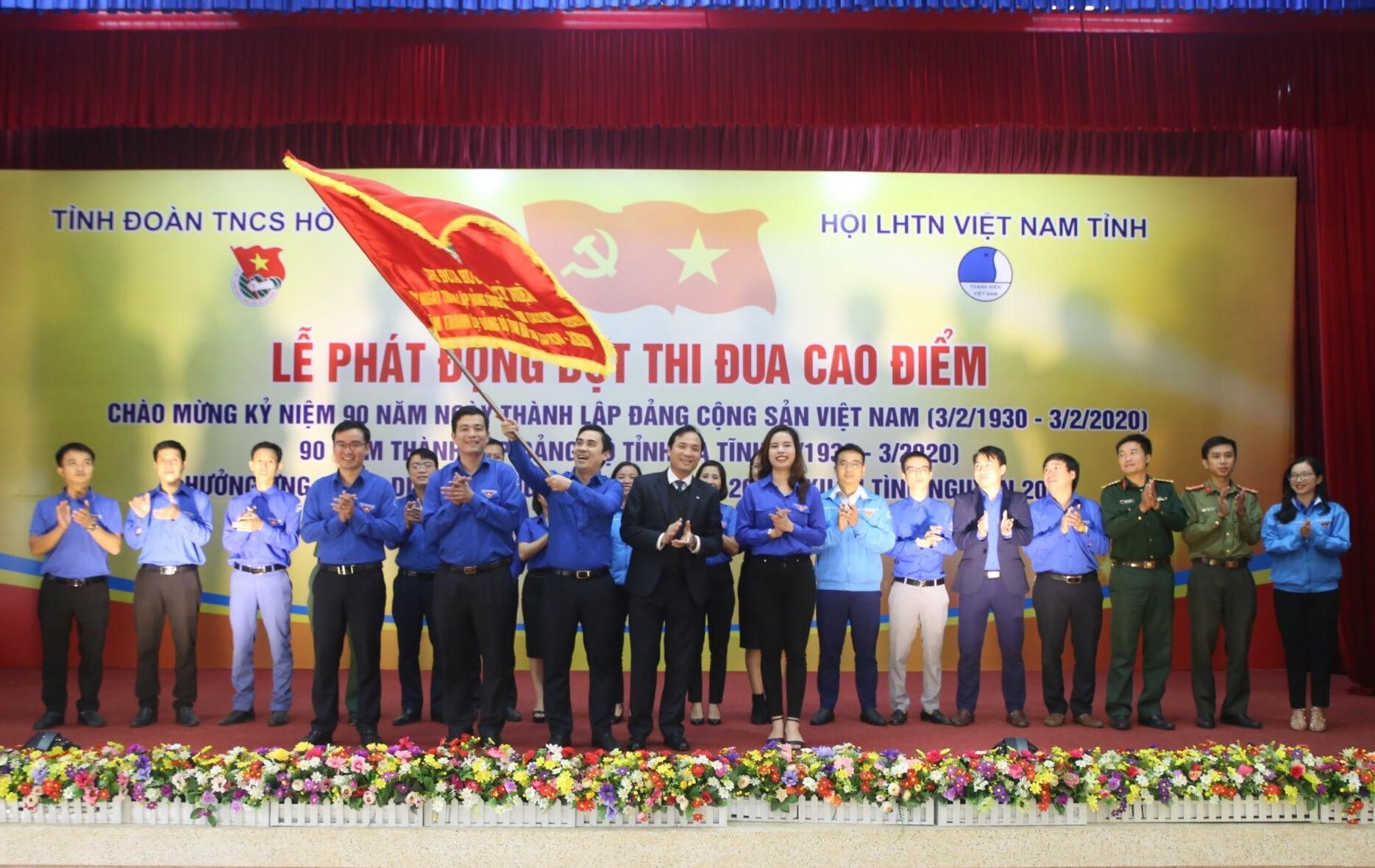 Ban Thường vụ Tỉnh đoàn phát động đợt thi đua cao điểm chào mừng Kỷ niệm 90 năm Ngày thành lập Đảng